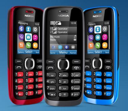 итернет магазины сотовых телефонов: