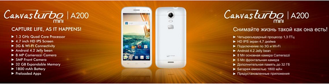 micromax canvas a200