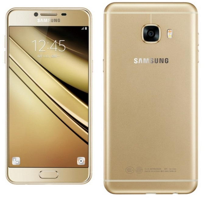Samsung Galaxy C5 gold